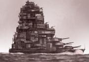 超要塞戦艦!