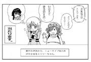 ガンダムAGE 第10話 エミリーの予感