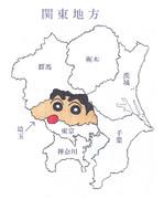 しんのすけの輪郭は埼玉県の形にそっくり