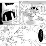カービィwii ムービーの一部を漫画化(ネタバレ有)1