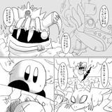 カービィwii ムービーの一部を漫画化(ネタバレ有)4