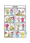 魔法少女まどか☆マギカ8コマ漫画