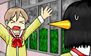マジンガーNANO「NANOちゃん!あのね、あのね・・・・」「ゆっこさん、落ち着いて下さい!」