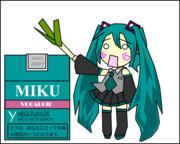 【GIFアニメ】ミクさんにネギを振らせてみた