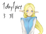 【1day1pict】 005  耳