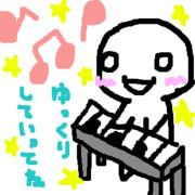 こだまちゃん、ピアノを弾く