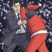クリスマスはね、誰にも邪魔されず、自由で、なんというか救われてなきゃあダメなんだ