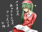 俺らのクリスマスをミクさんに表現してもらった