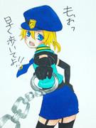 逮捕しちゃうぞっ☆2