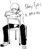 【1day1pict】  008  脱力する