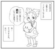 ガンダムAGE 第6話 リリアとハロ