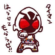 仮面ライダーフォーゼ!