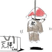クリスマスを中止にできないなら