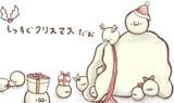 (・ω・)クリスマスの準備だぉ