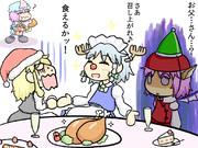 紅魔館クリスマスパーティにて