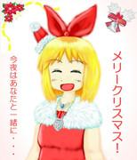 安中さんクリスマスバージョン・3