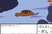 ぷちっと★東方 第二十一「野槌の使い」