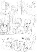 Fate/Zero 第11話NGシーン 「人妻と女騎士たちと禁断の宴」