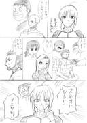 Fate/Zero 第11話NGシーン 「残されたポジション」