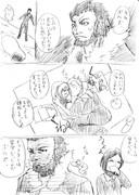 Fate/Zero第9話NGシーン「見ないほうがいい」