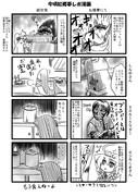 (今頃)紅楼夢7レポ漫画当日編