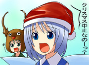 クリスマスチルノ