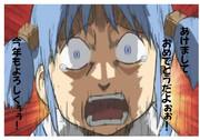 アニメ、日常の年賀状だよぉぉぉ!