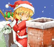 プレゼントを屋根の煙突にシュゥゥゥーッ!!!