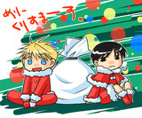 メリー・クリスマス【鋼:ハボとロイ】