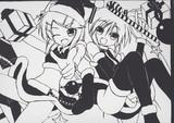 メリークリスマス!!!!!! (切り絵