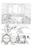 トーマスが疾走する漫画④