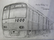 落書鉛筆画 - 京急新1000形1401