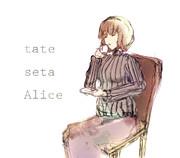 たてせたアリス
