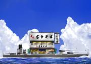 設計班「食堂艦を造りました!」 艦長「!!!!」