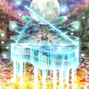月花の円舞曲