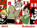 2011魔族カレンダーまとめ