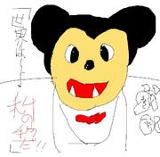 紅白歌合戦でミッキーが世界はー♪ってところでうかびついたイメージ