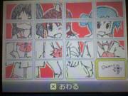 3DSのゲームメモで描いてみた