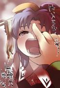 年末だよ!依姫様に年越し蕎麦をご馳走するよっ!