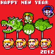 あけまして おめでとう 2012