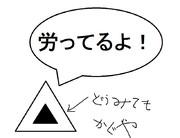 【東方】労ってるよ!