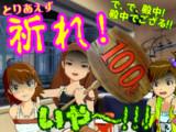 【静画】ミキさんマミさんgdgdラジオ【ボツカット】