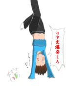 年越しも!(再度