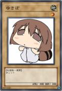 【遊戯王オリカ】ゆきぽ