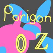 ポリゴンZ
