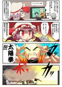 十六夜咲夜vsウザヨイサドヤ その6 ~ドラゴンボール改~