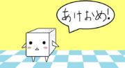 ・□・<角砂糖