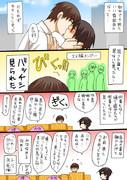リク絵58 【街で千秋とv】世界一初恋 (セカコイ) CG 高律