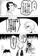 るろ剣:斎藤一の憂鬱。