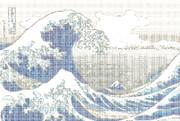 神奈川沖浪裏をAA化してみました
